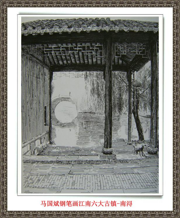 古镇茶室手绘图